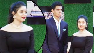 Rare Video: Sachin Tendulkar's Son Arjun And Daughter Sara At Sachin Biopic Screening