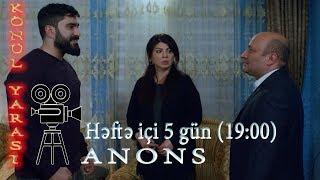 Könül yarası (104-cü bölüm) - Anons - ARB TV