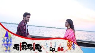 Kalijai | Full Ep 86 | 23rd Apr 2019 | Odia Serial - TarangTV