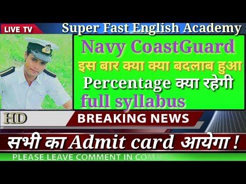 Navy coastGuard full details in Hindi(Percentage,Syllabus,Negative marking)...By Ram Chaudhary