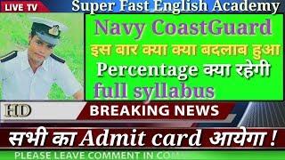 Navy coastGuard full details in Hindi By Ram Chaudhary