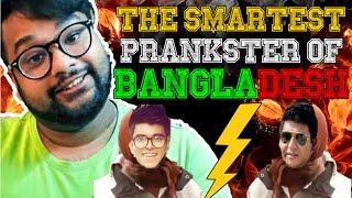 প্র্যাঙ্ক এর চৌদ্দগুষ্টি উদ্ধার করলো তৌসিফ নূর!!! | Roasting Tawsif Nur | Bangla Roast | Bangla Fun