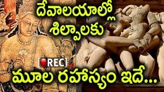 Video Secret Behind God and Goddess Statues | Telugu Mystery Videos download MP3, 3GP, MP4, WEBM, AVI, FLV Januari 2018