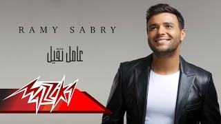 Amel Teel - Ramy Sabry عامل تقيل - رامى صبرى