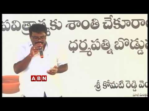 Boddupalli Srinivas Santhapa Sabha In Nalgonda | ABN Telugu