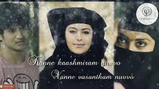 Chirunama Thana Chirunama Beautiful  Lyrical what's app status Ekkadiki Pothav Chinnavada movie
