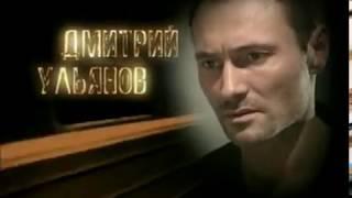 Зверобой 1 сезон 19 серия