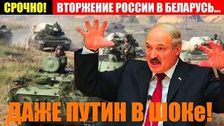 БЕЛАРУСЬ ГОТ0ВИТCЯ К BТ0PЖЕНИЮ PФ - Минск стягивает аpмейcкие силы к российcкой гpанице