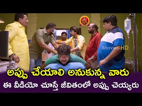 Kalakeya Prabhakar Sells Human Parts || 2017 Telugu Movie Scenes || Kittu Unnadu Jagratha