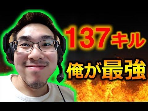 【CoD:WW2】137kill!俺が最強!!@RushWinRed