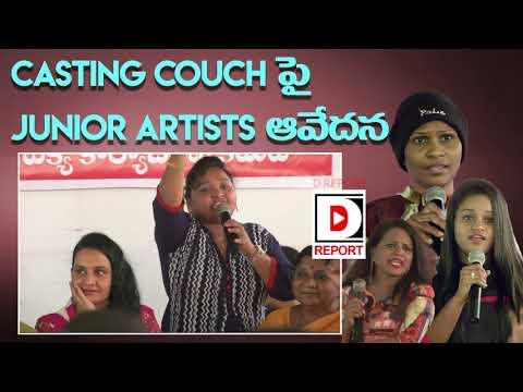కాస్టింగ్ కౌచ్ ఫై జూనియర్ ఆర్టిస్ట్స్ ఆవేదన  | Sri Reddy Press Meet | Hyderabad | D Report