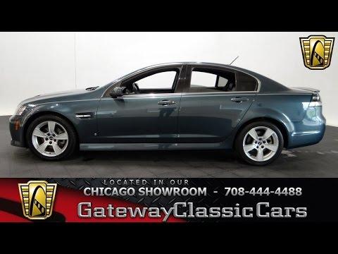 2009 Pontiac G8 GT Gateway Classic Cars Chicago #1045