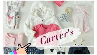 carters / Как правильно выбрать размер