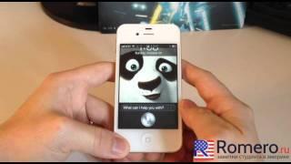 Первый Обзор iPhone 4S(Первый видео обзор на русском совсем еще новенького iPhone 4S прямо из Америки :) Подпишись на новые ролики -..., 2011-10-24T03:59:33.000Z)