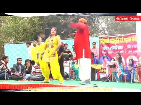 Bata Ki Chappal | बाटा की चप्पल | Hot Stage Dance | Hariyanvi Hits 2017