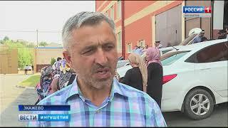 Ингушетия вспоминала жертв теракта в назрановском РОВД