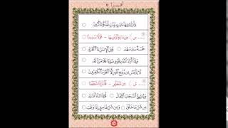 """Gambar cover Iqra book 6 page 14  """"Recited by Ustaz Abdul Hameed"""""""
