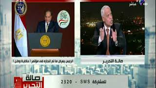 حمدي بخيب : «كيف وفق السيسي بين تقوية الاقتصاد وتقوية القدرة العسكرية » | صالة التحرير