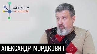 Теслафильство и маскодрочерство. Д.Джангиров и А.Мордкович