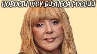 Няня дочки Аллы Пугачевой призналась, почему уволилась. Новости шоу-бизнеса России.