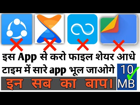 Top Best File Transfer App For Android | Fast Speed File Transfer App | How To Use Google Files Go