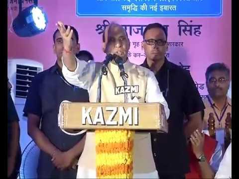 Shri Rajnath Singh Speech At Foundation Laying Ceremony Of Lucknow Outer Ring Road, Uttar Pradesh