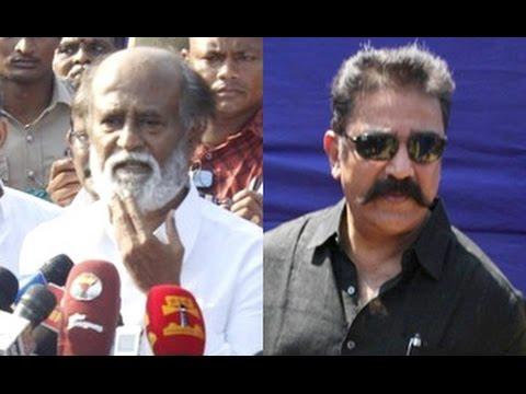 key-posts-to-rajinikanth-and-kamal-haasan-in-nadigar-sangam-|-hot-tamil-cinema-news