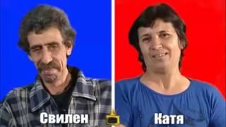блиц  Катя и Свилен господари на ефира млад меринджеи 2014