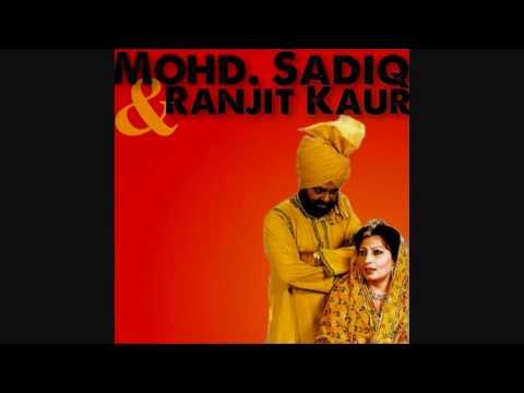 Do Aar Diyan Do Paar Diyan - Mohd. Sadiq and Ranjit Kaur