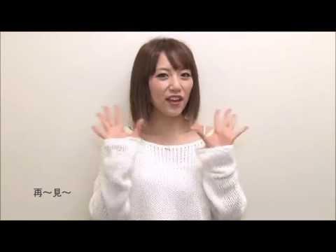 AKB48 Fan meeting in Taiwan 2015.04.16~高橋みなみ、向井地美音、川本紗矢