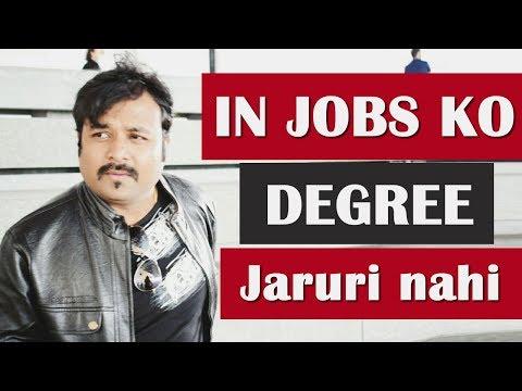 DEGREE CERTIFICATE JARURI NAHI HE | DUBAI JOBS | HINDI URDU | TECH GURU DUBAI JOBS
