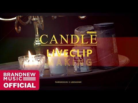 박우진(PARK WOO JIN) & 이대휘(LEE DAE HWI) 'Candle (Prod. By 이대휘)' LIVE CLIP MAKING