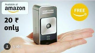 Video AMAZON के सबसे सस्ते GADGATS अभी खरीद लीजिए ! download MP3, 3GP, MP4, WEBM, AVI, FLV Juli 2018