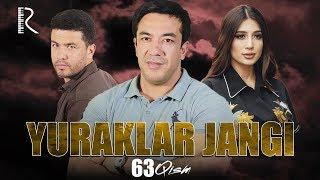 Yuraklar jangi (o'zbek serial)   Юраклар жанги (узбек сериал) 63-qism