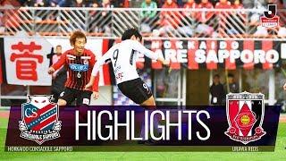 2018年11月10日(土)に行われた明治安田生命J1リーグ 第32節 札幌vs...