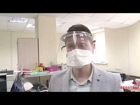 В технопарке БНТУ печатают защитные маски для белорусских медиков