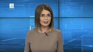 Новости субботы на телеканале Енисей