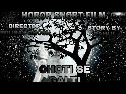 CHOTI SE GALTI(THE HOROR SHORT FILM)