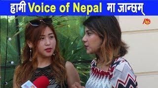 Nepal Idolका प्रमिला राई र सन्ध्या जोशीले बल्ल बोले- हामी Voice of Nepalमा जान्छौं Pramila & Sandhya