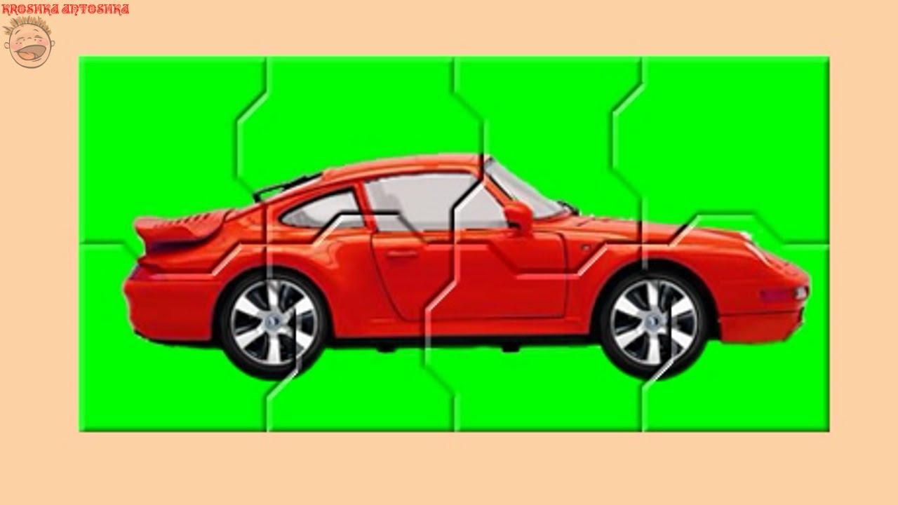 Мультик-Пазл. Красная гоночная машинка. Машинки для самых ...