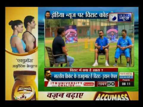 India News exclusively: Virat Kohli speaks about his journey in Cricket