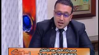برنامج اسال طبيب- اعداد - رانيا الشربيبنى - د\محمد احمد العشرى - اخصائى تربية خاصة وصعوبات التعلم