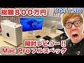 北斗の拳トキ名シーン「 北斗有情断迅拳 」 - YouTube