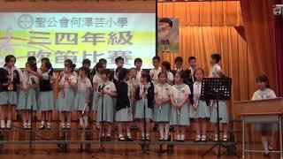 Publication Date: 2017-08-15 | Video Title: 午間音樂會( 三、四年級吹笛比賽)