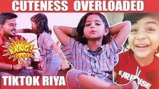 Tik Tok Riya interview