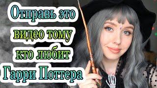 dIY - Как сделать волшебную палочку. Игрушка для ребенка своими руками