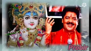 #Mujhe hain kaam Ishwar se.....Udit Narayan super hit bhajan song.#UditNarayanFansClub