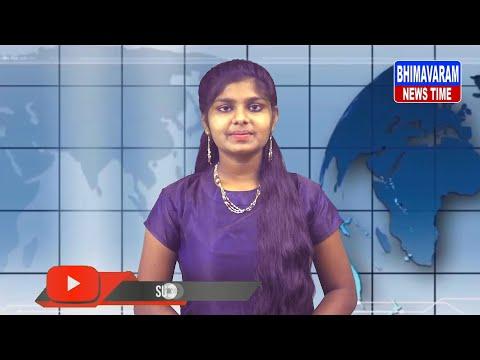 Bhimavaram News Time Bulten || 11-12-2020