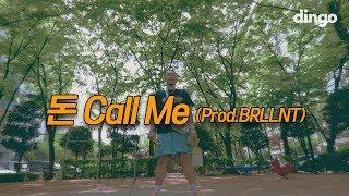 돈 Call Me (Prod. by BRLLNT) - DF LIVE Teaser (염따)