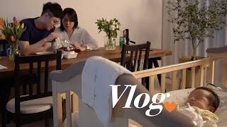 Vlog 신생아와 함께하는 #현실육아  | 육아는 힘들…